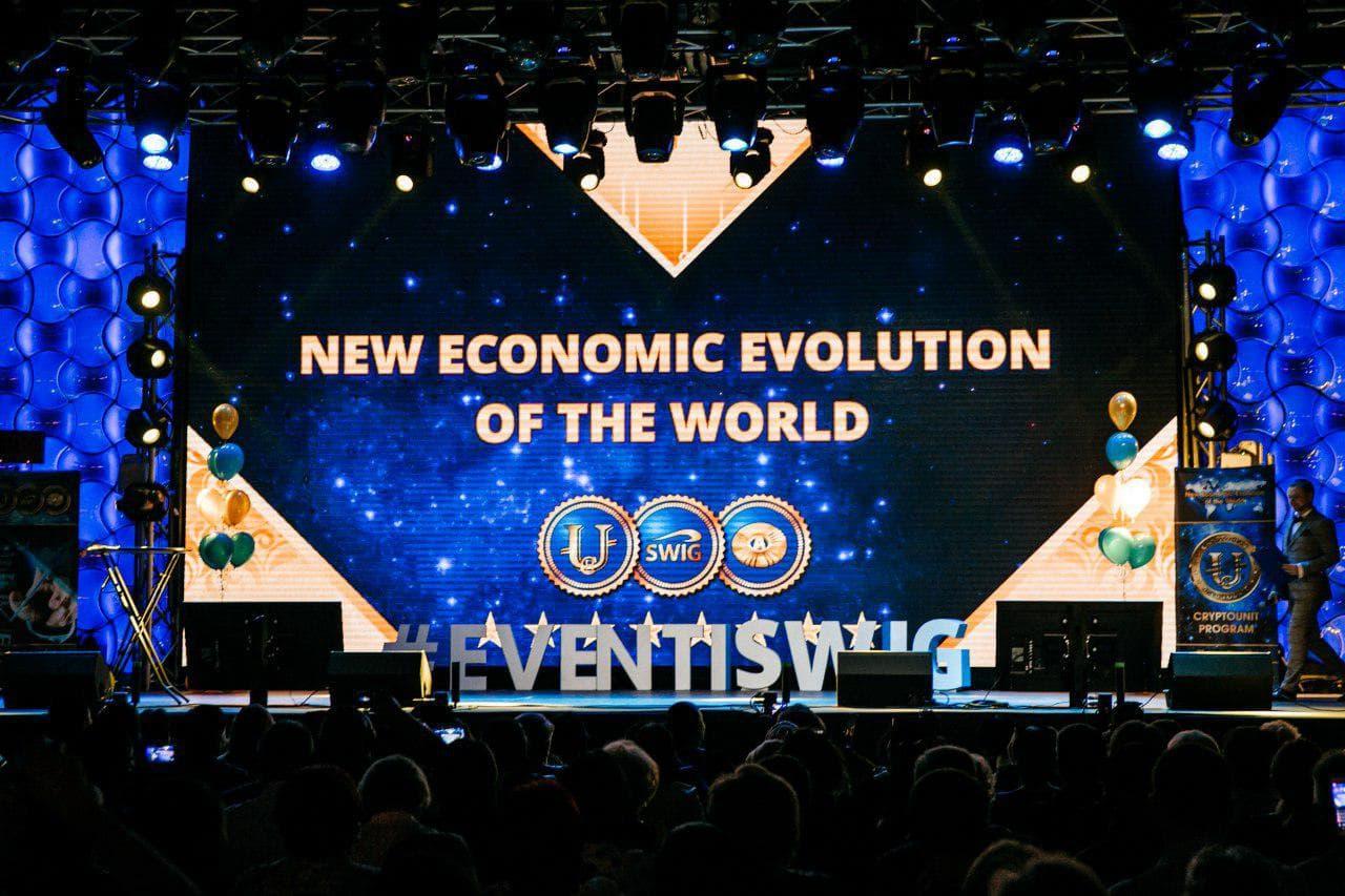 Новая Экономическая Эволюция Мира - это ваш шаг навстречу будущему!
