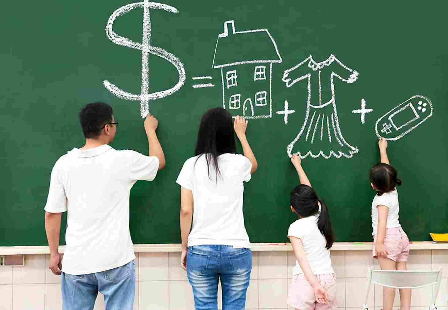 Кому нужны основы финансовой грамотности
