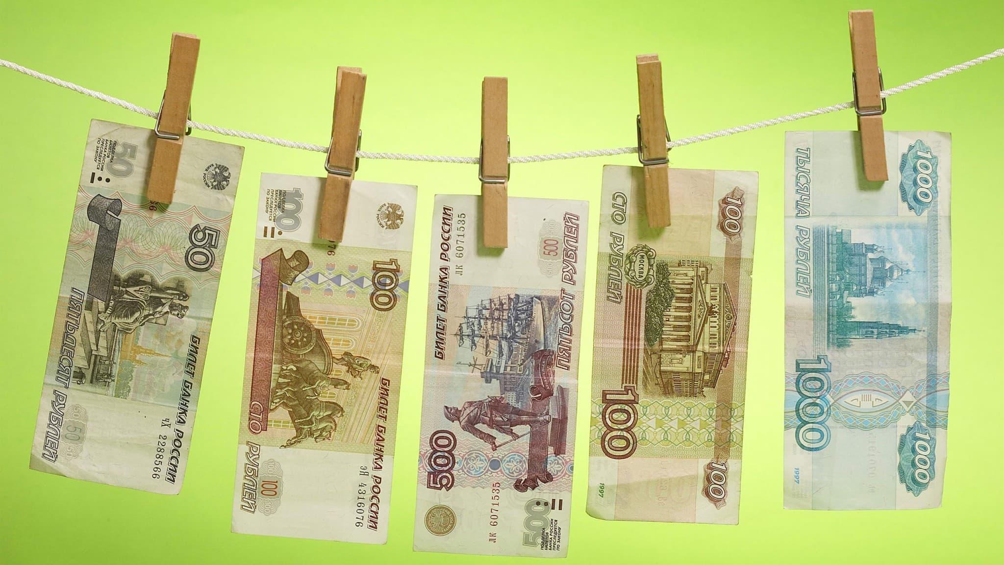 Получите основы финансовой грамотности