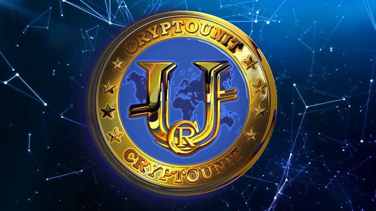 Перспективы участия в программе КриптоЮнит