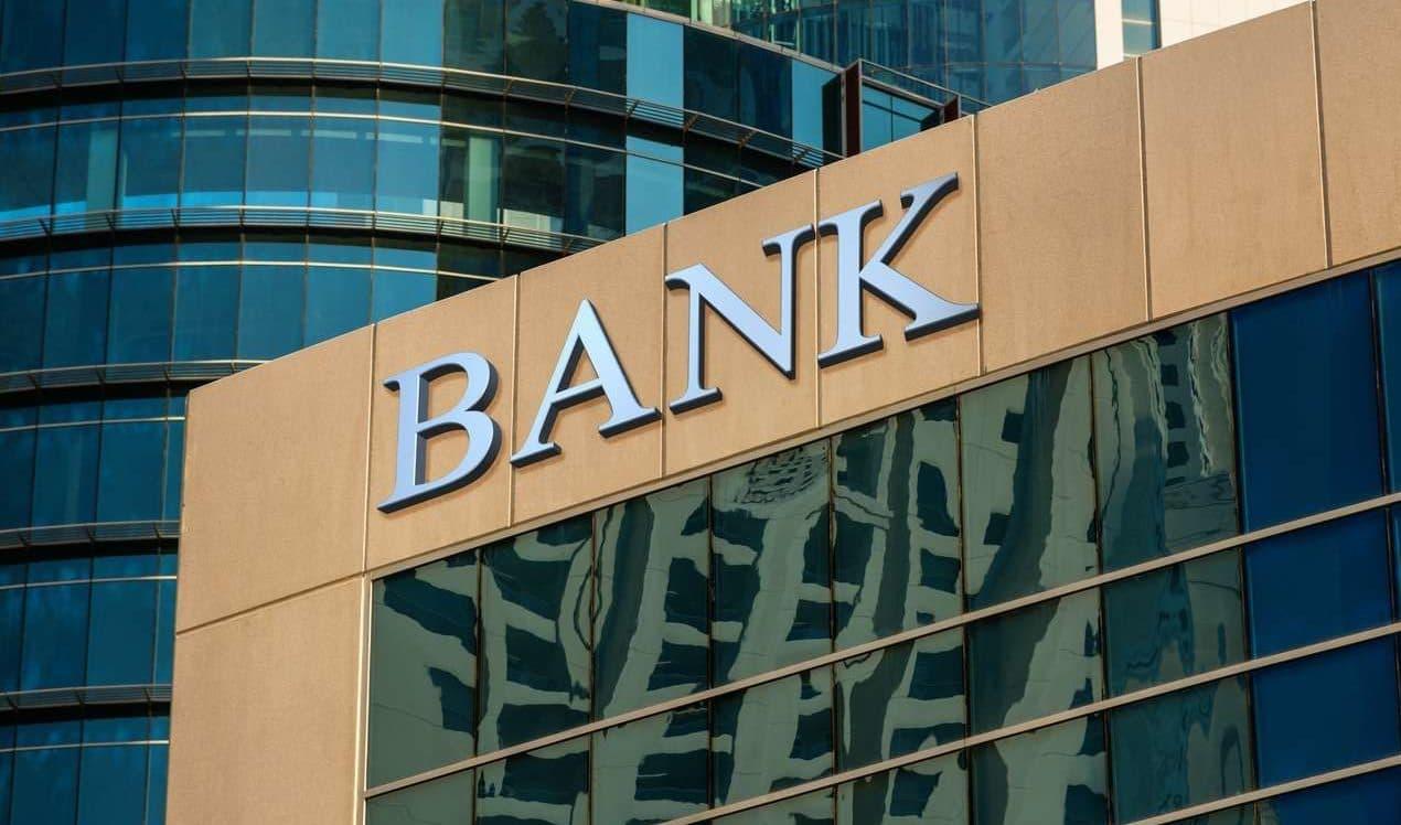 Как сделать банковский вклад