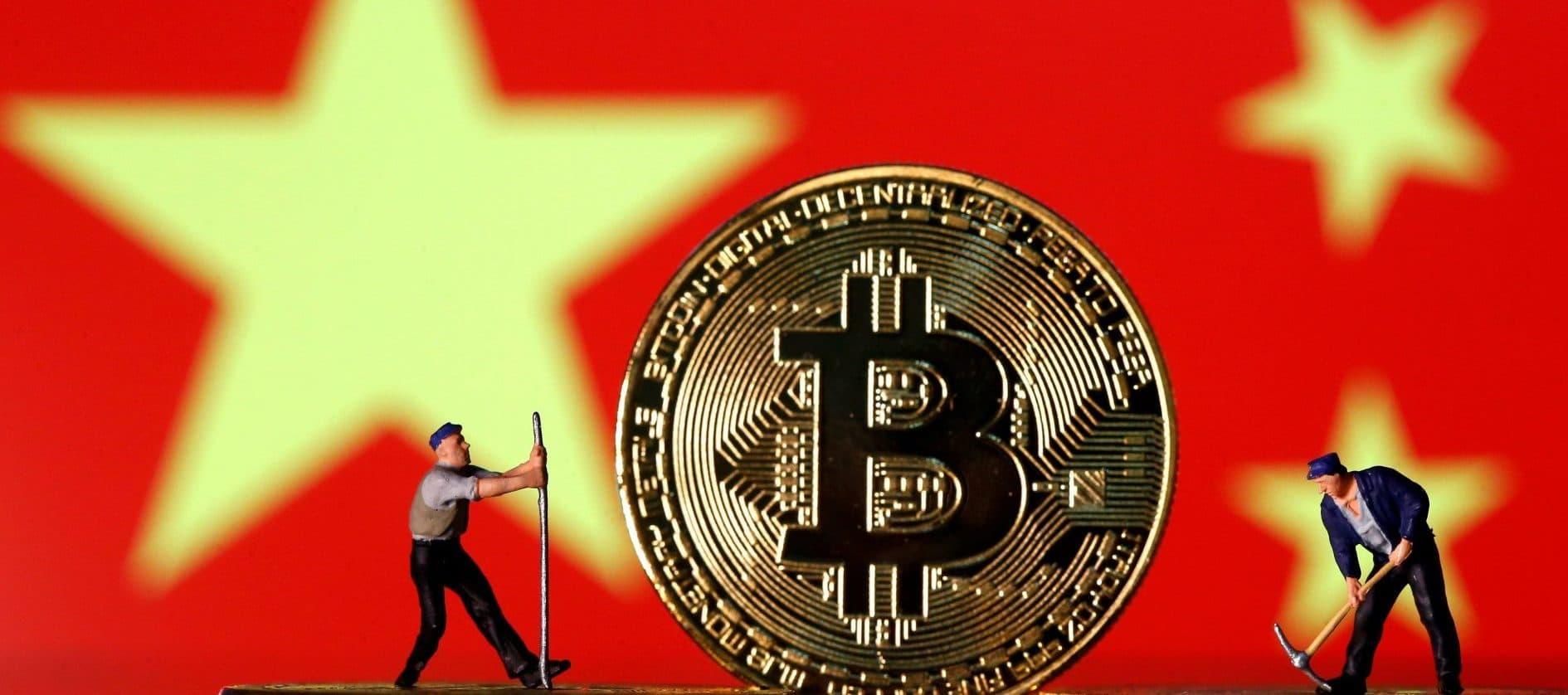 Китай готовит финансовое оружие против доллара и Bitcoin