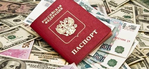 Как взять кредит без справок и поручителей с паспортом