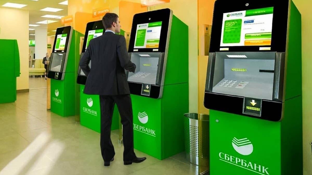 Сбербанк массово закупает банкоматы с блокчейном