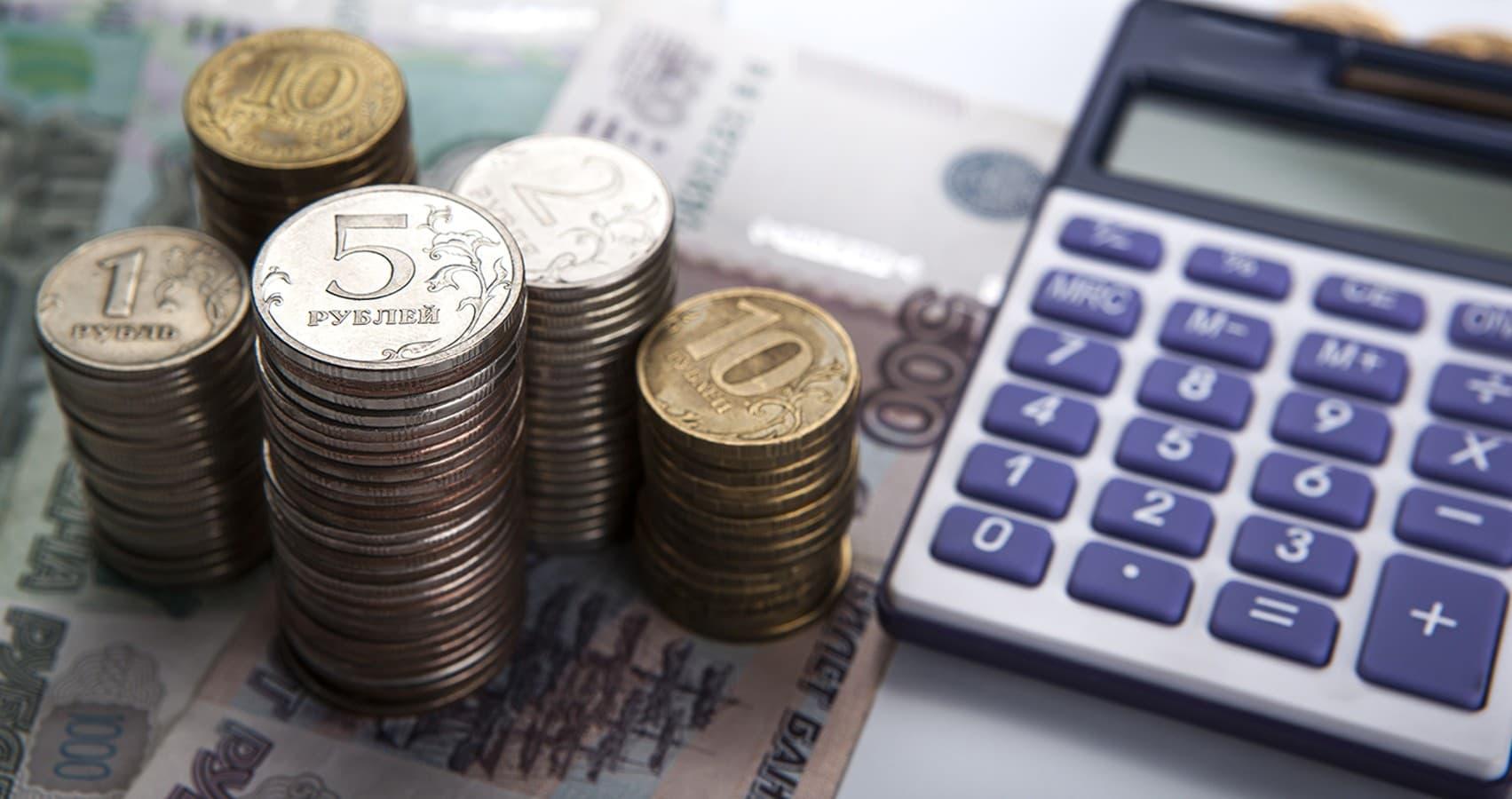Сколько нужно денег в рублях чтобы больше не работать