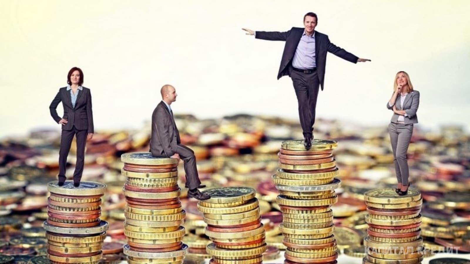 Можно ли взять кредит с плохой кредитной историей