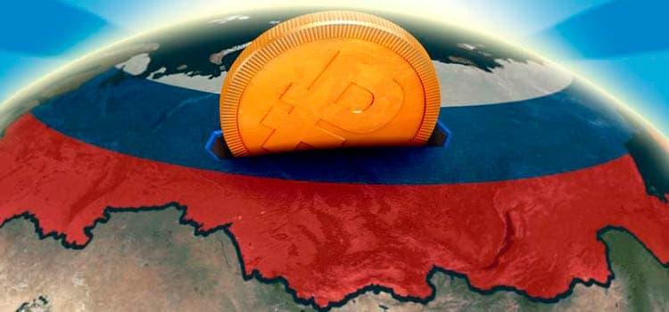 Защита вложений и инвестиций в России