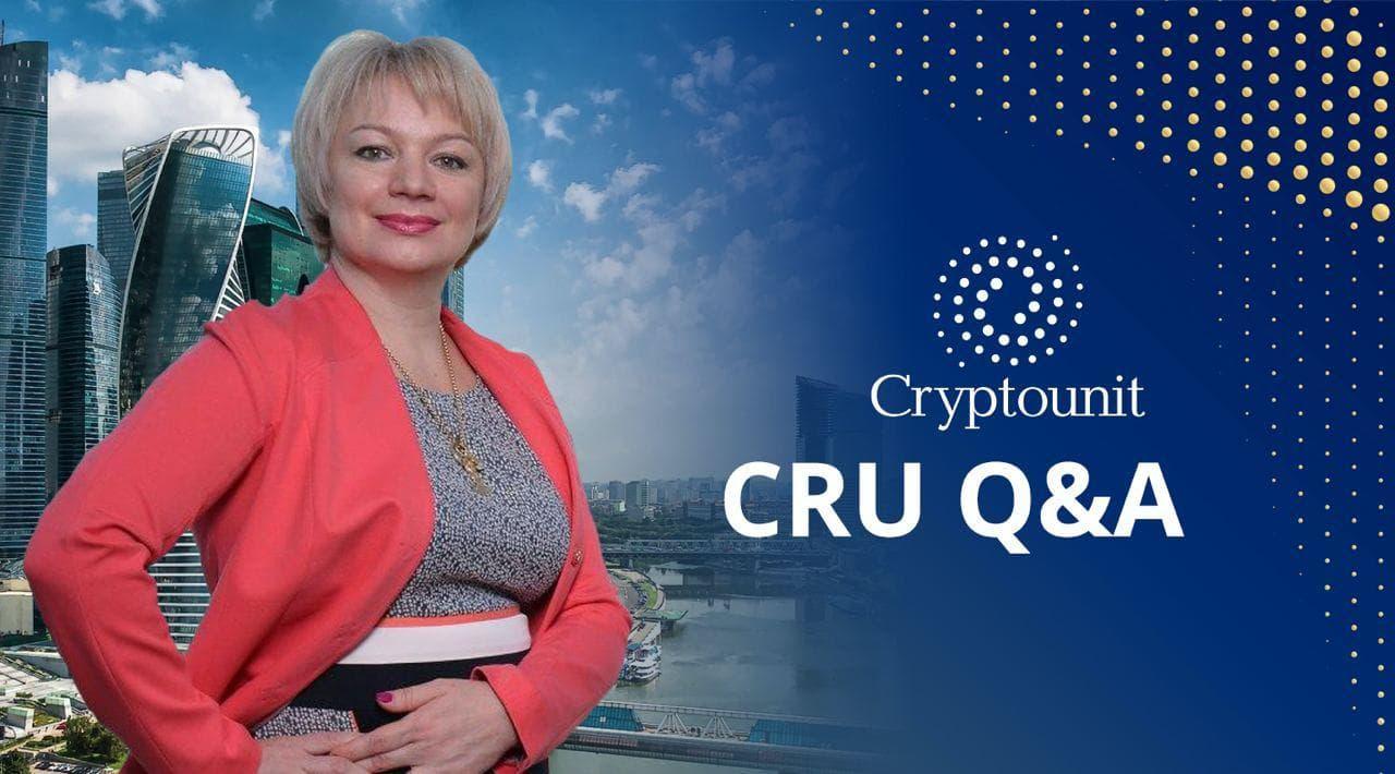 CRU, WCRU, UNTB, USDU — Топ актуальных вопросов и ответов