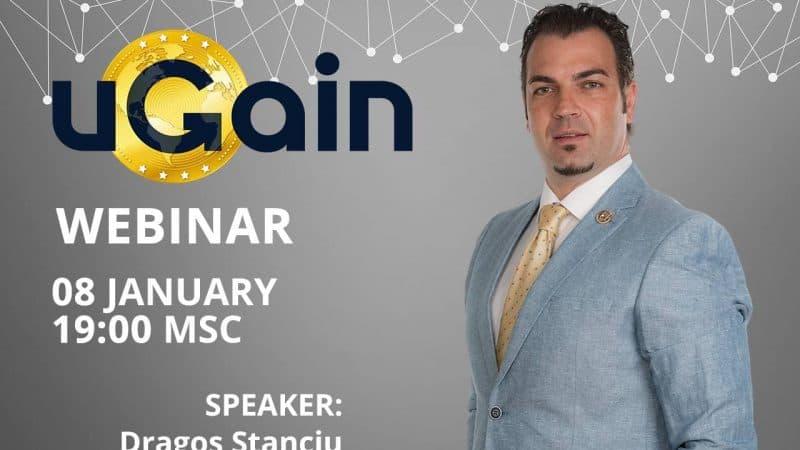вебинар презентация новых бизнес возможностей с uGain