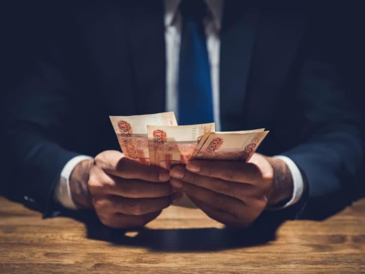 Страхование инвестиций в России