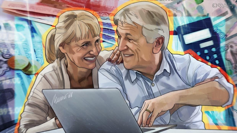 Какой бизнес открыть пенсионеру
