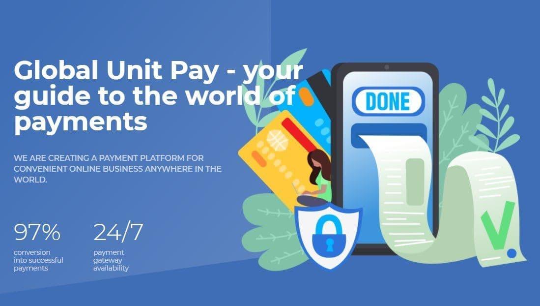 Ради чего стоит подписаться на канал Global Unit Pay