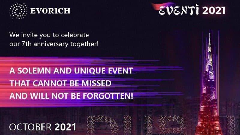 Успейте приобрести билеты на EVENTI 2021