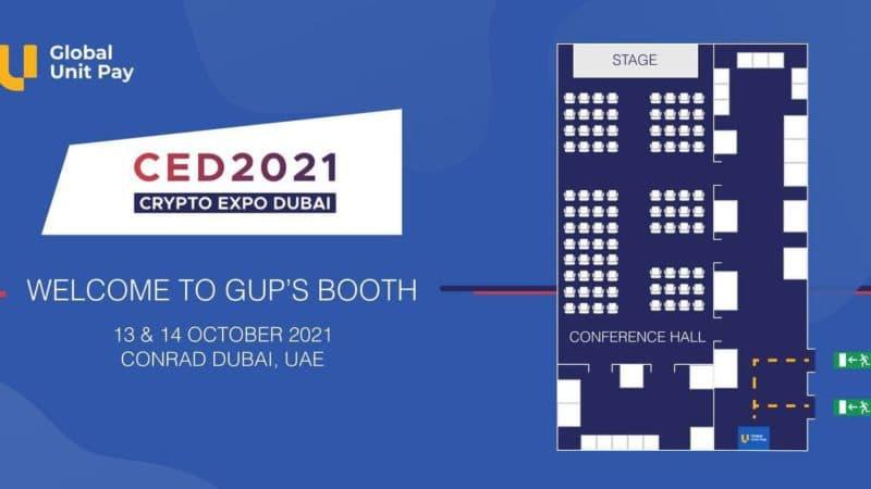 Участие в Crypto Expo Dubai 2021