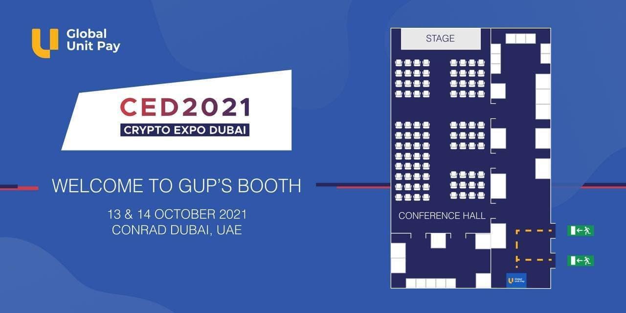 Наши на Crypto Expo Dubai 2021