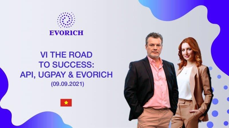 Доступна запись вебинара «Путь к успеху: АЧИ, UGPay Group, Evorich»