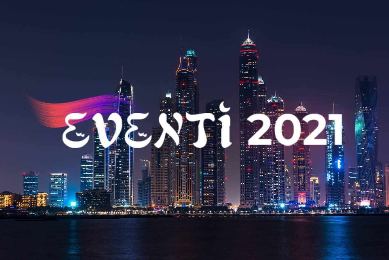 Приглашаем Вас вступить в единый чат участников EVENTI 2021
