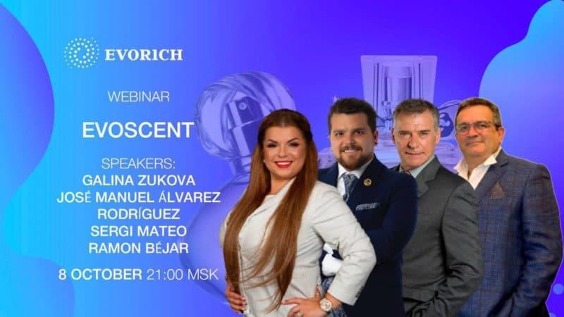 Новый продукт EvoScent презентация